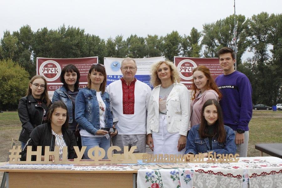 IУ проекті «Місто професій» студенти та викладачі презентували ННІ УФСК