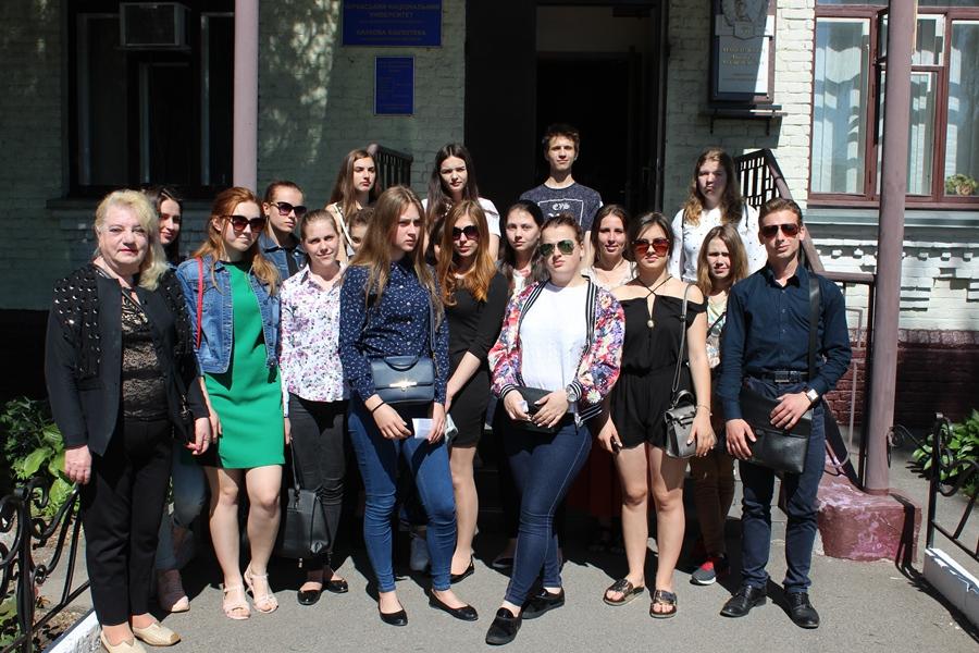 IСтуденти ННІ УФСК дізналися про видатні пам'ятки Черкас