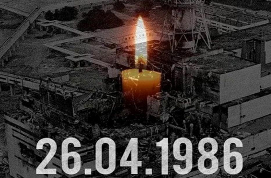 IМіжнародний день пам'яті Чорнобиля