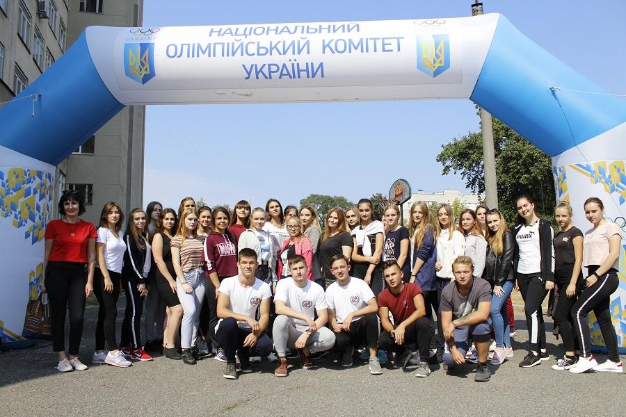 IПершокурсники ННІ УФСК взяли участь в Олімпійському уроці