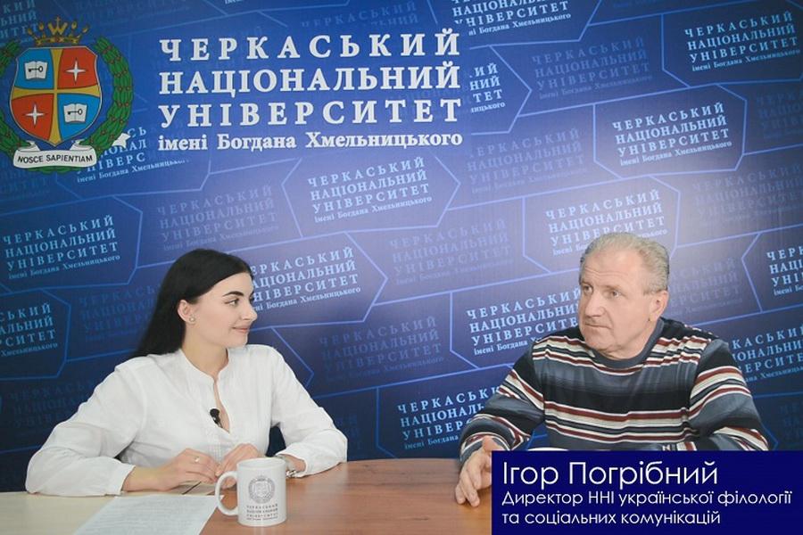 IЗапрошуємо на каву з директором ННІ української філології та соціальних комунікацій